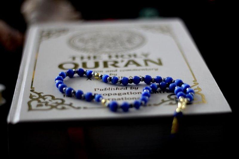 Mendapat syafaat al qur'an