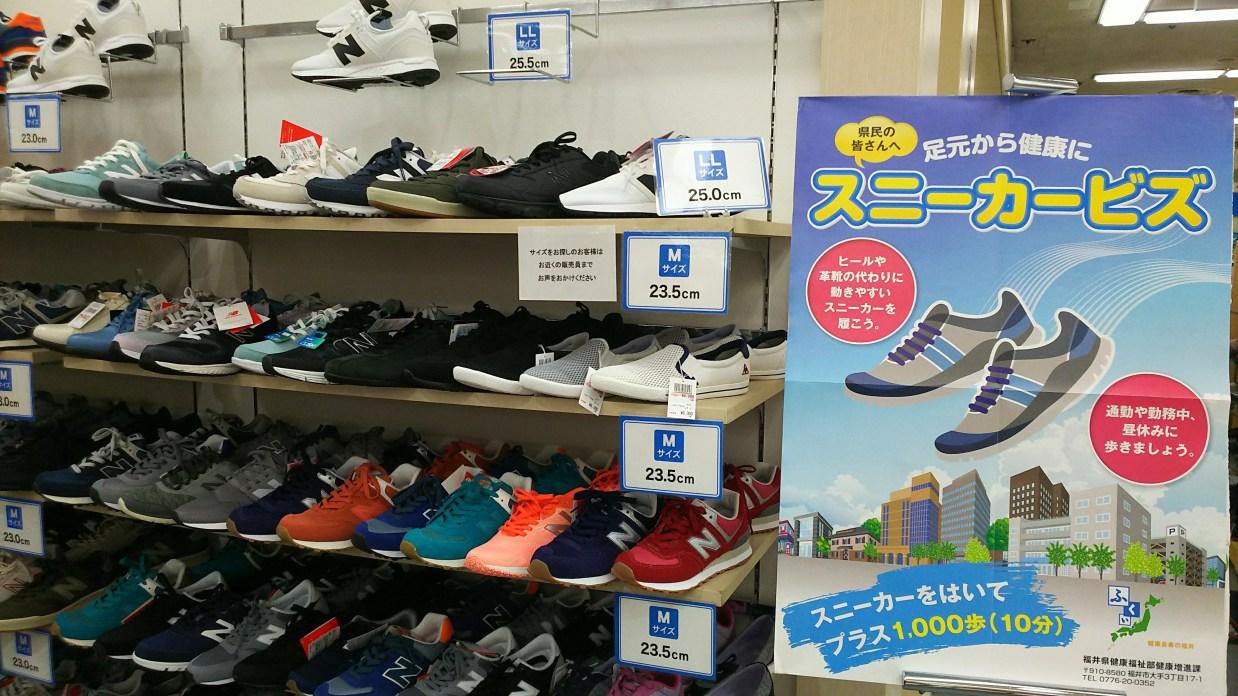 西武福井店靴コーナー