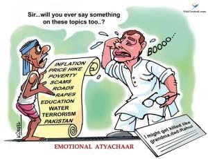 emotional-rahul