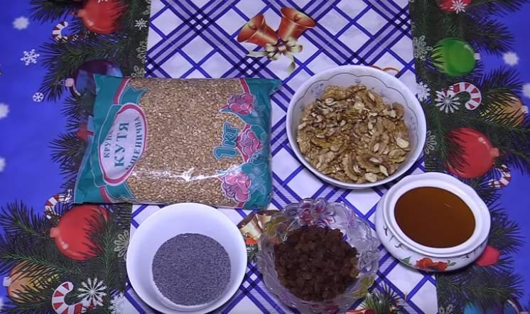 Búza és mazsola uzvári és méz