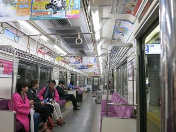 Metro de Tokio. Día 1