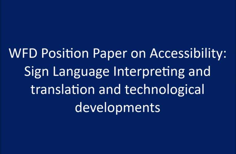 WFD Postion Paper on Accessbility 12 Feb 2019