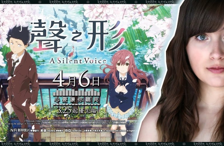 A Silent Voice (Koe no Katachi): A Deaf Protagonist In A Movie + Giveaway!