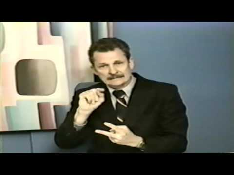 Deaf American Channel: April 5, 1995