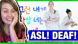 """Deaf Person Reacts To CL """"I Quit"""" Music Video (American Sign Language) 