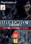 Japanese PS2 Cover 2