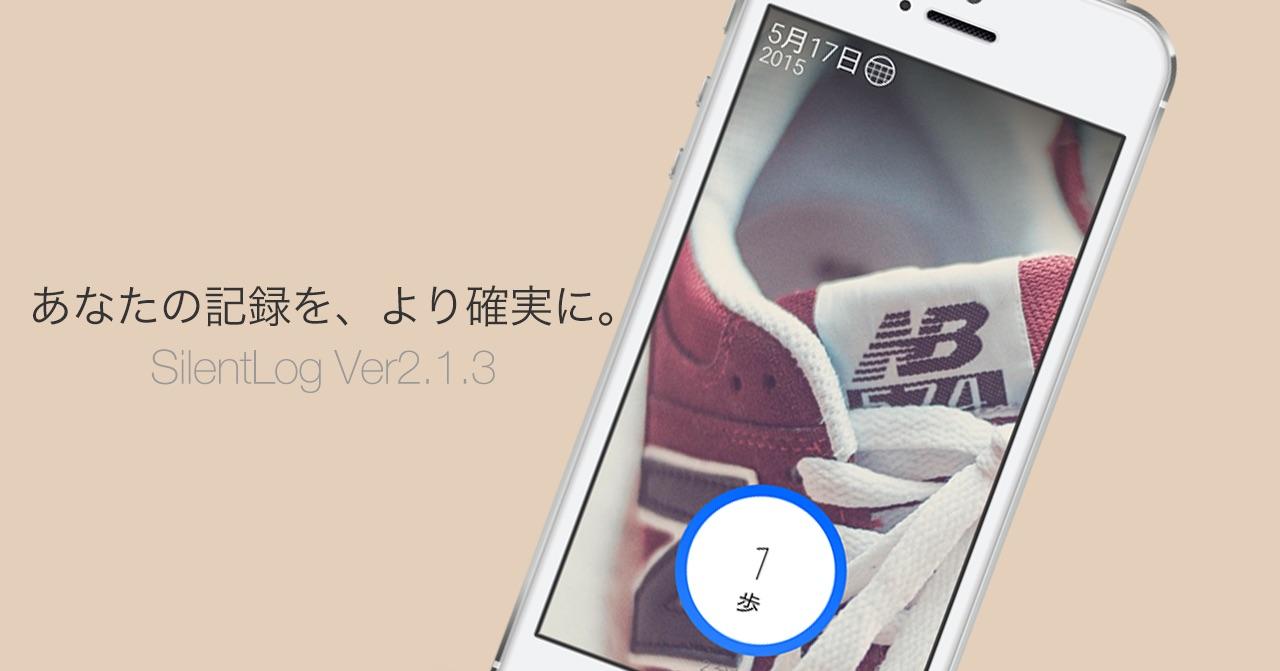blog_saw