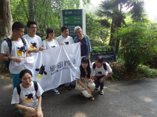 Opening Nanjing Firefly Preserve (2014)
