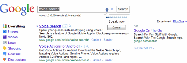 voice_search_extension