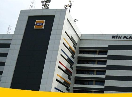 MTN Nigeria's Fintech Grows 48.2% As Revenue Tops N790.3bn in H1, SiliconNigeria