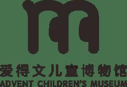 Advent Children's Museum
