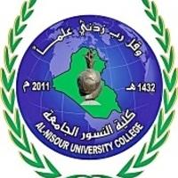 Al-Nisour University