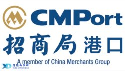 China Merchants Port Holdings