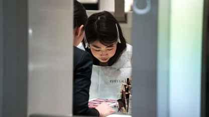 AA-200077_Japan 2017 small_1