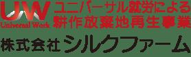 株式会社シルクファームのロゴ