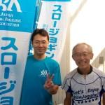 田中宏暁先生