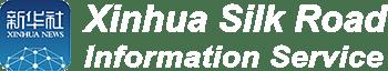 Xinhua Silk Road Information Service