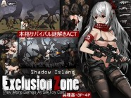 Mansion Hentai Sexy Girls Monsters Fight xGame_2