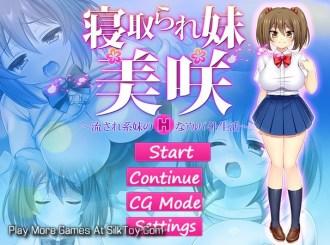 Netorare Imouto Misaki anime student porn game_2