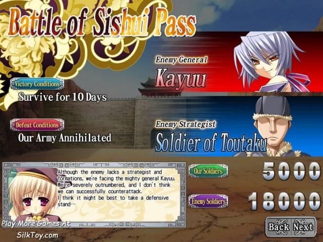 Koihime Musou sex game anime (1)