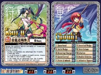 Koihime Musou sex game anime (7)