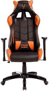 sillas gaming baratas - Wo x ter Stinger Station Orange