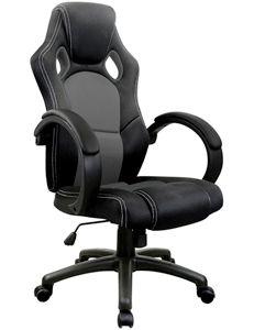 silla ergonomica deuba