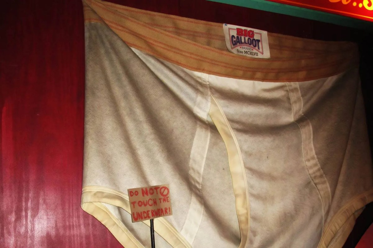 World's Largest Underwear at the City Museum in St. Louis