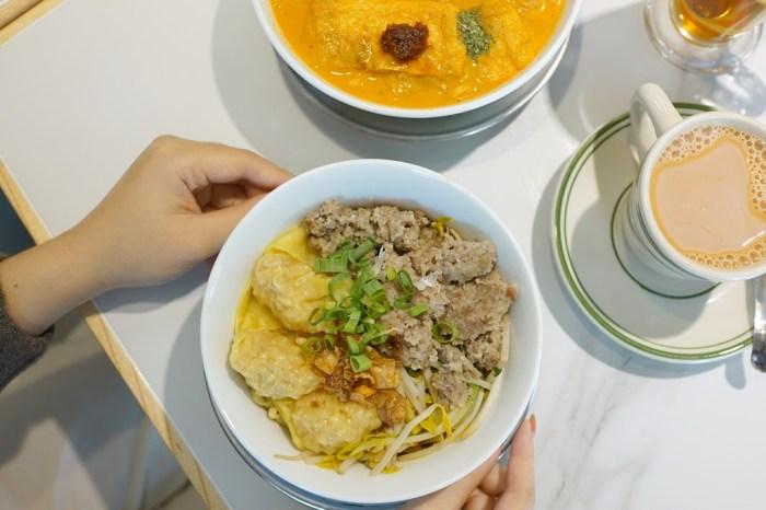 新竹美食│太味發南洋小吃新竹店。免出國!新竹就能吃到美味的新加坡叻沙麵*