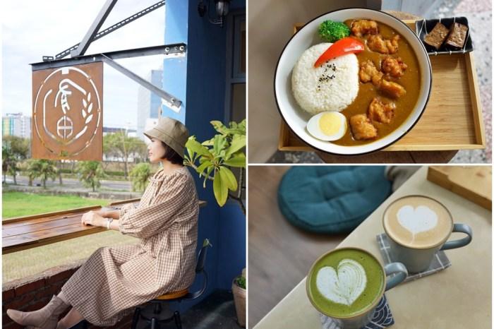 新竹竹北│有田咖啡。在田邊鄉間小屋喝咖啡好愜意*