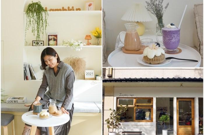 新竹竹北│Lambkin Cafe。搬到竹北了!搖身一變韓系質感咖啡廳*