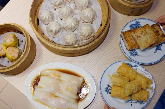 新竹美食│ㄚ水哥港式點心坊。純手工港點‧熟悉的香悅樓味道回來了!