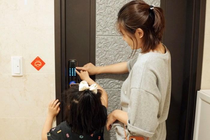 新竹電子鎖推薦│上博門窗建材藝術家。琺博電子鎖FB71型使用心得‧指紋密碼鎖超便利‧進出門再也不用撈鑰匙!