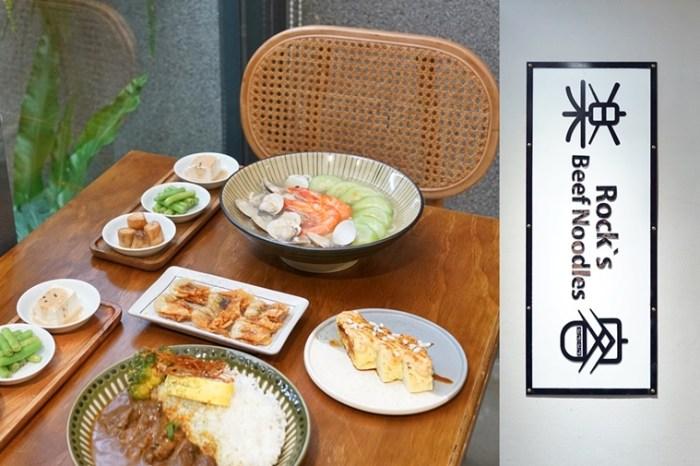 新竹美食│樂客 Rock's Cooking。全新店面質感提升‧現點現做的美味料理*