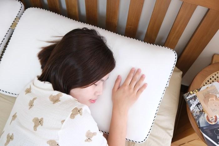 家居│朵法亞 Darphia 棉眠枕2.0,讓我一夜好眠!