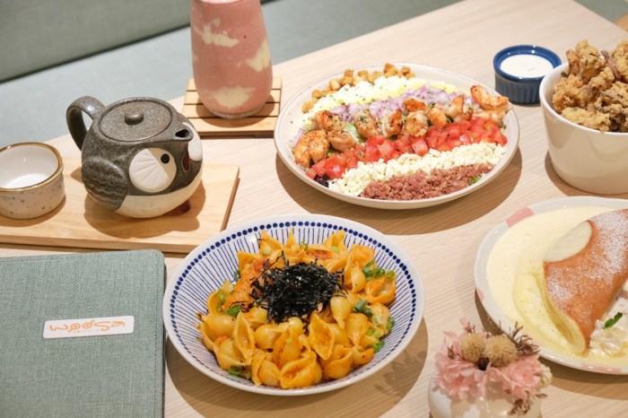 新竹美食│Woosa洋食 パンケーキ 屋莎洋食鬆餅屋新竹巨城SOGO店。雲の鬆餅讓人彷彿置身日本!