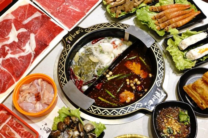新竹美食│泗川見麻辣鴛鴦鍋和牛吃到飽新竹SOGO店。升降火鍋新奇又美味!