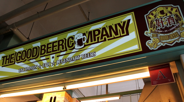 The Good Beer Company - 335 Smith Street, Chinatown Complex