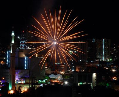 La ciudad de Caracas se llenó de luces, el 30 de diciembre de 2007, Caracas, Venezuela. Foto: Calixto N. Llanes/Juventud Rebelde (CUBA)