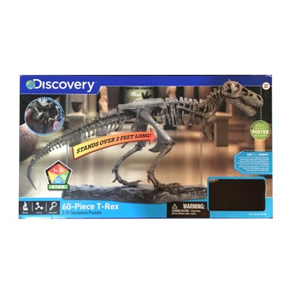 Discovery T-Rex Puzzle 3-D