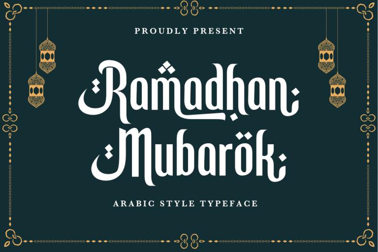 Cover Ramadhan Mubarok