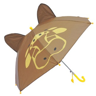 Fashionista Kids Animal Umbrella Sun Rain Protection Windproof Brown Bull