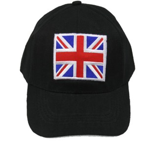 Silver Fever® Classic Baseball Hat 100% Adjustable Unisex Trucker Cap - Made to Last  Embroidered British Flag