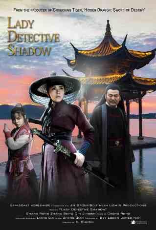 Lady Detective Shadow (2019) TriCoast Worldwide