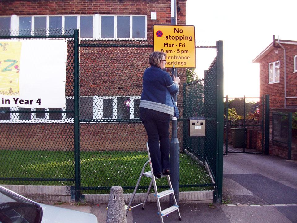 S20 – Hargood Road / Kidbrooke Park Primary School