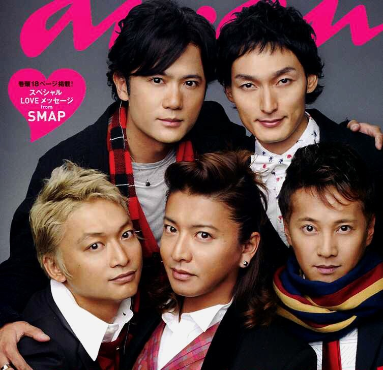 Os cinco membros do SMAP, na capa da revista anan