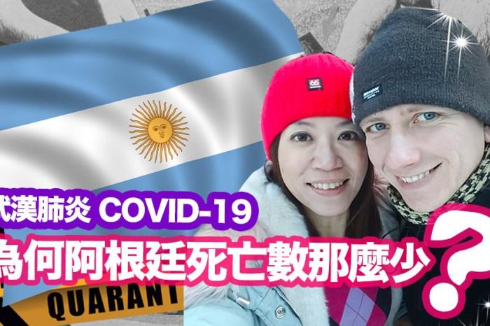 阿根廷倒債倒閉
