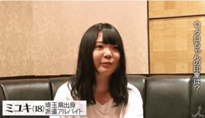 アイカ モンスター アイドル