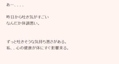 小林礼奈_ブログヤバい