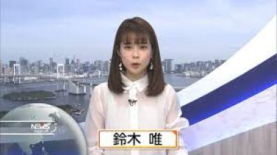 鈴木唯アナウンサー画像
